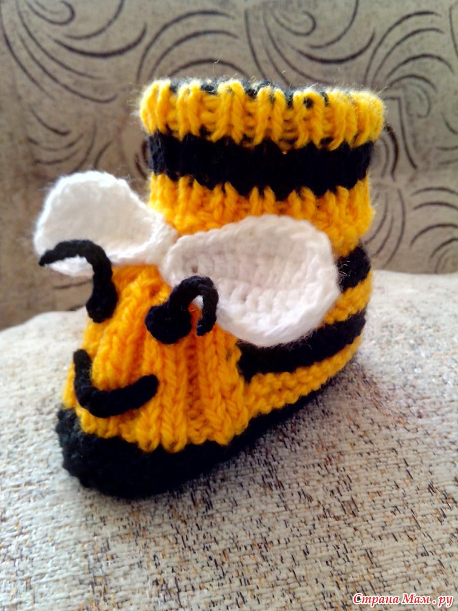 Вязание пинеток пчелка