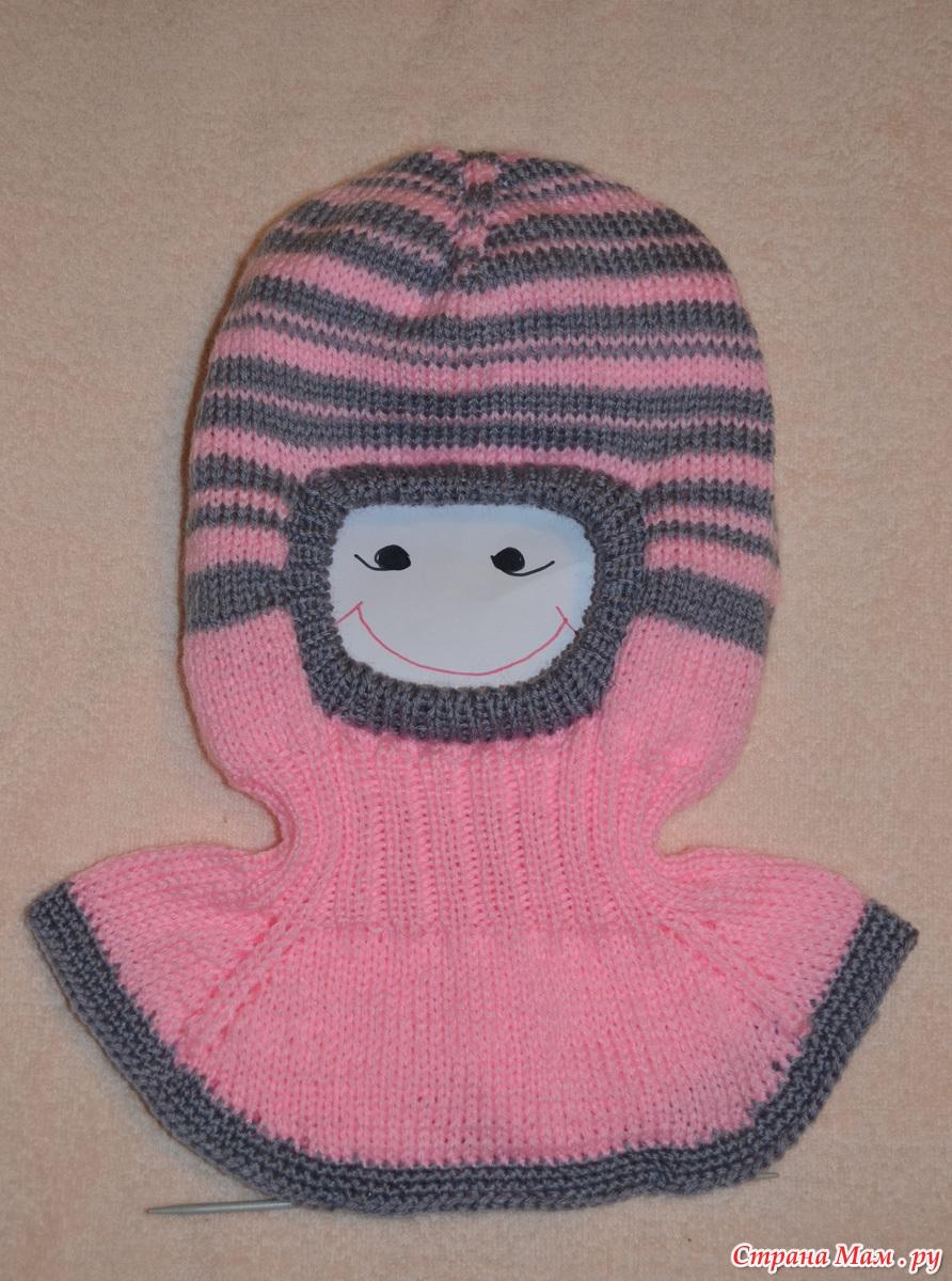 Шапка шлем вязание спицами мк 5