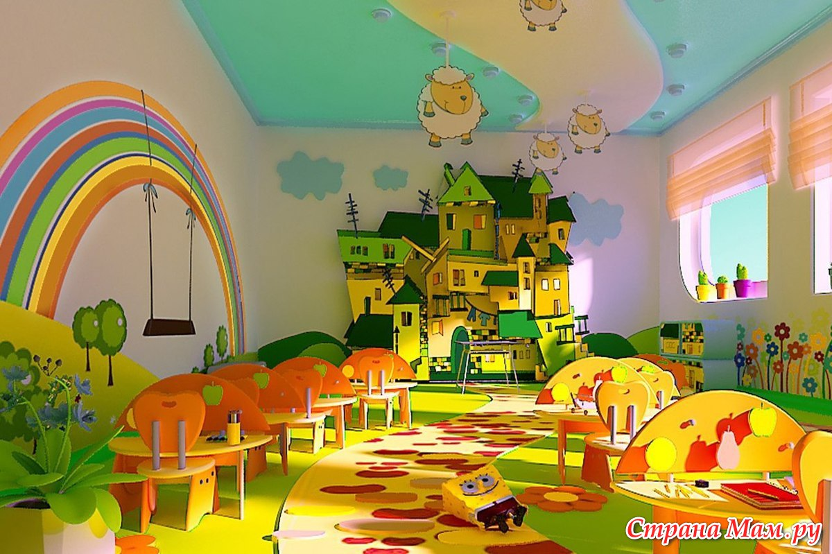 Фото картинки детского сада 3