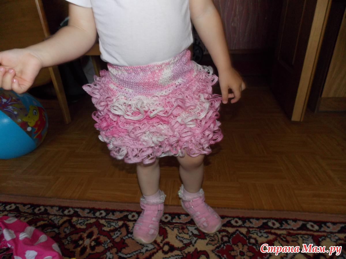 Вязание с ленточной пряжи юбки