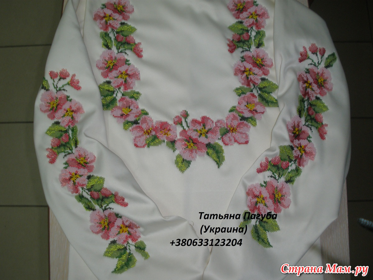 Купить Блузку Для Вышивки Бисером