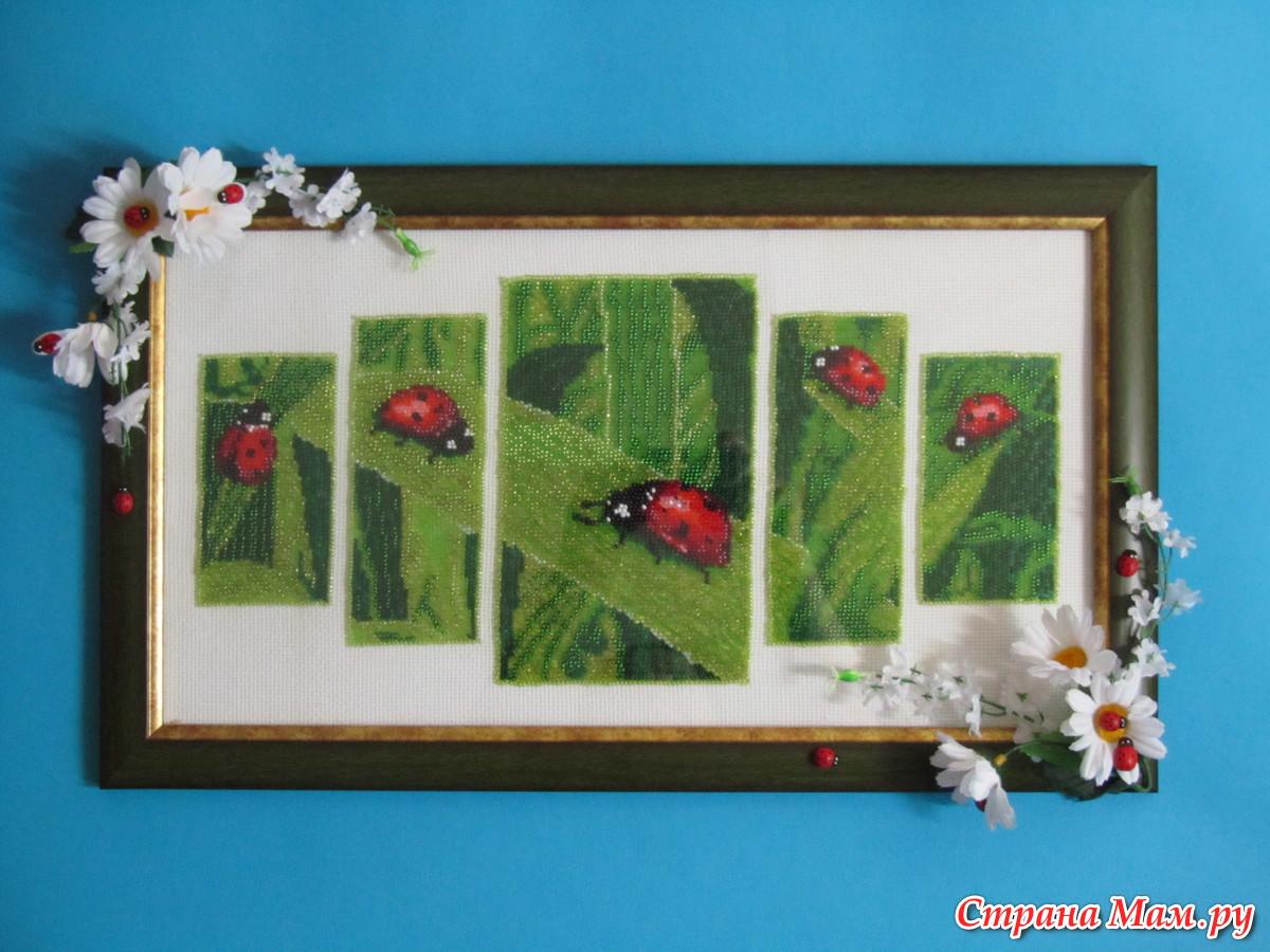 Вышивка триптих божьи коровки