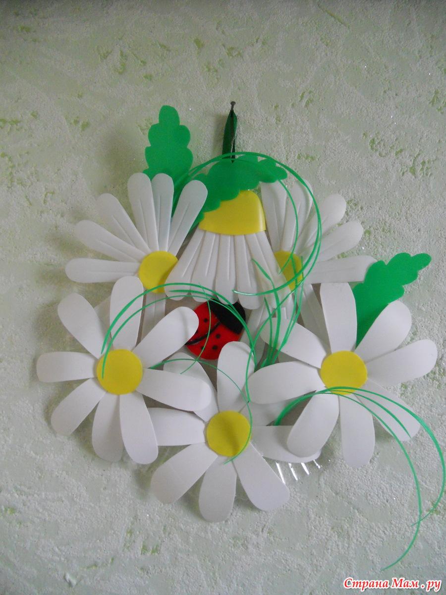 Белый цветок из бумаги для акции как сделать ромашка из