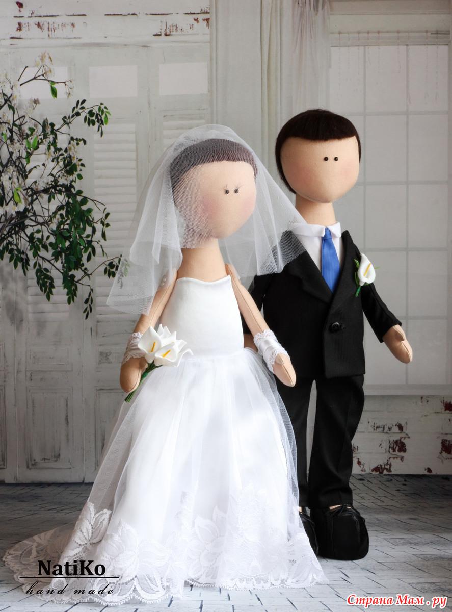 Костюмы для жениха и невесты 45