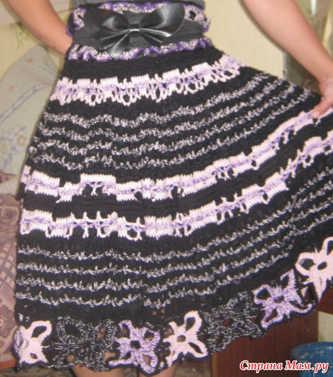 Как вязать юбку солнце клеш