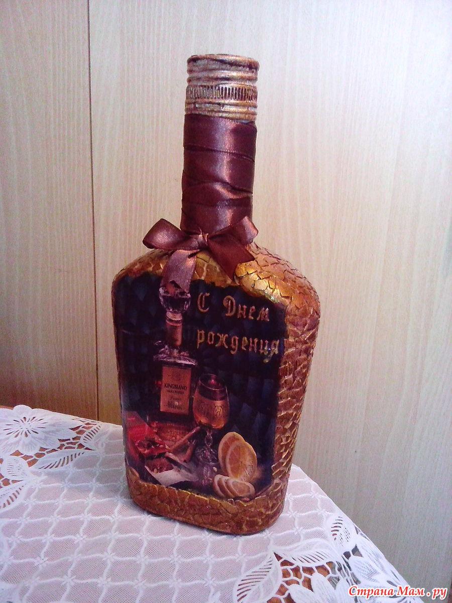 Декор бутылки для мужчины своими руками фото