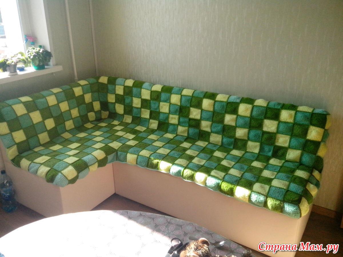 Пледы на диван вязанные