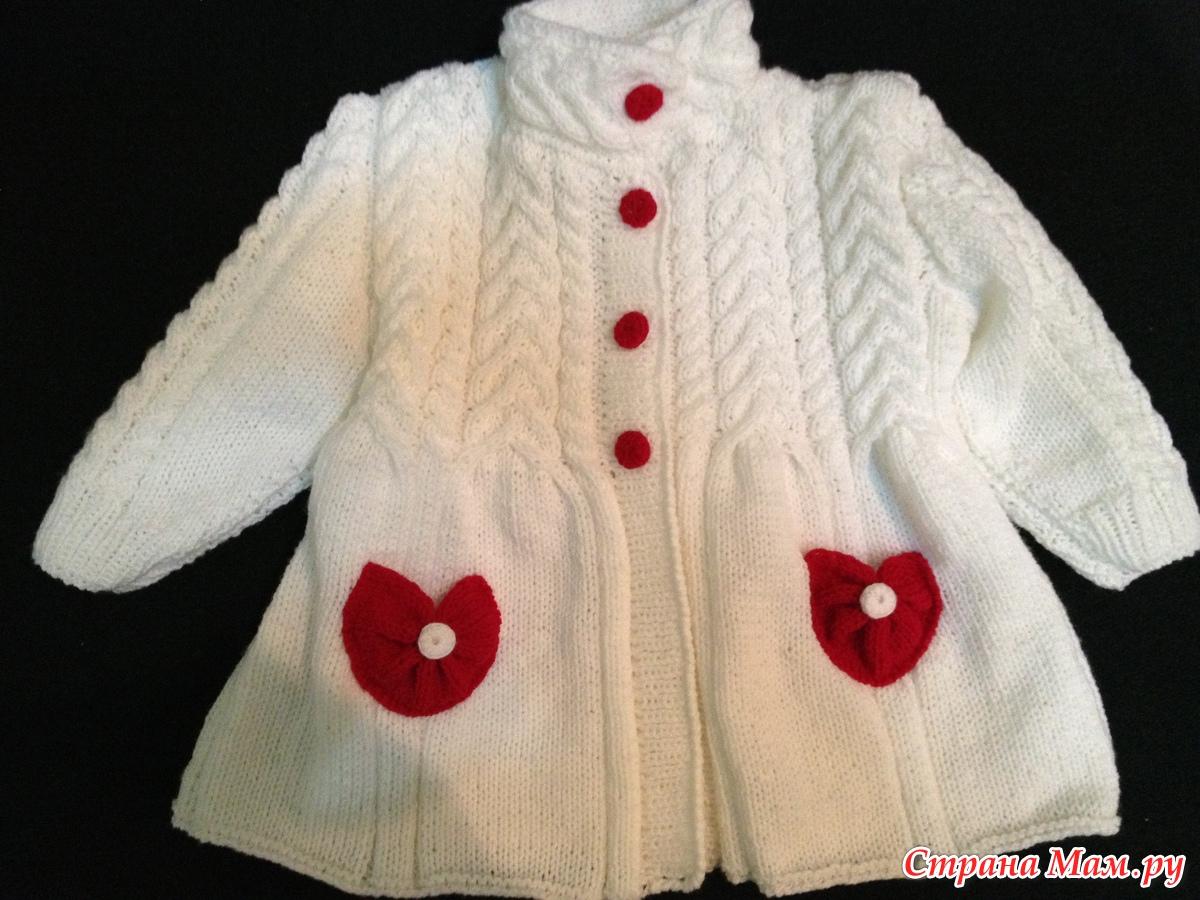 Вязание для девочек 2 года пальто
