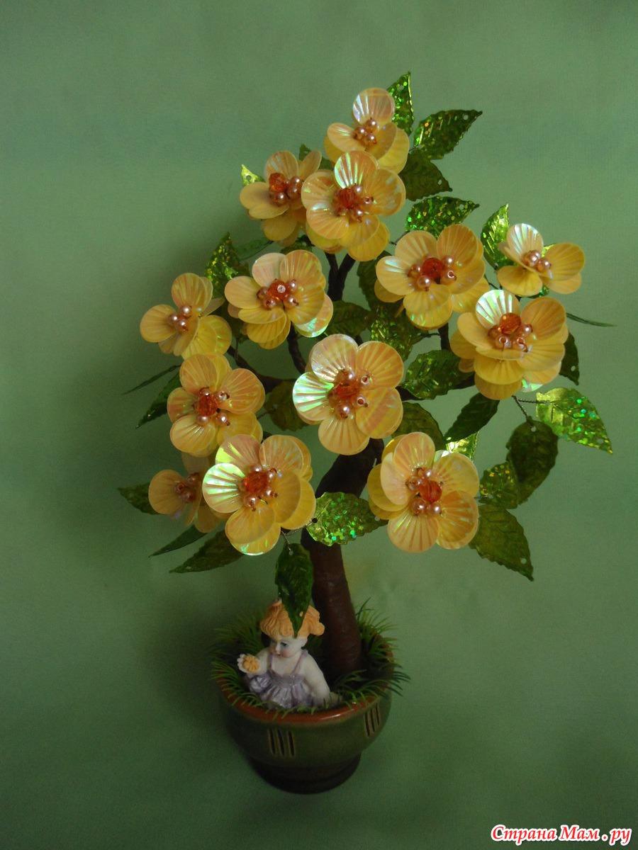 Как сделать цветок из пайеток и бисера