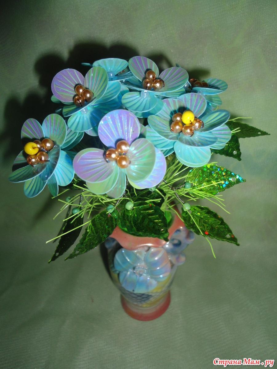 Цветы своими руками с паетками 144