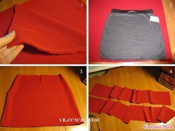 Сшить модную юбку своими руками
