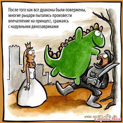 http://st.stranamam.ru/data/cache/2013sep/12/43/9425517_16305nothumb500.jpg