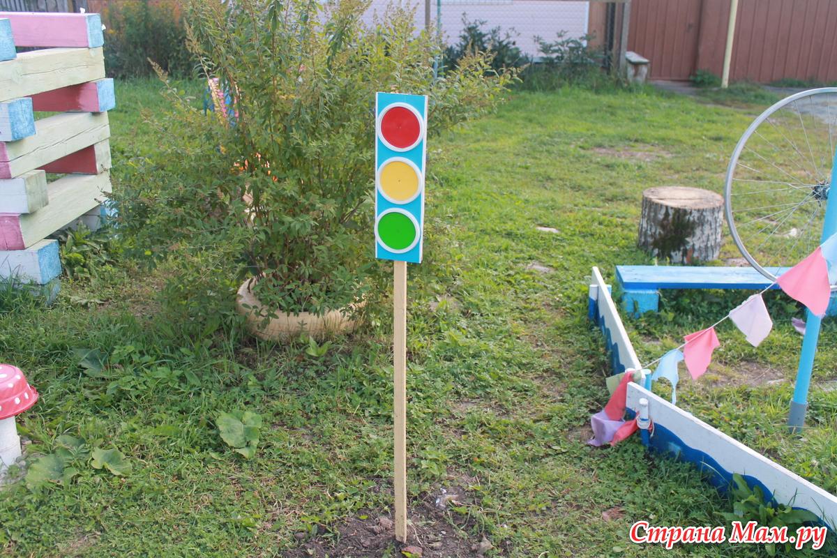 Как сделать детскую площадку в детском саду