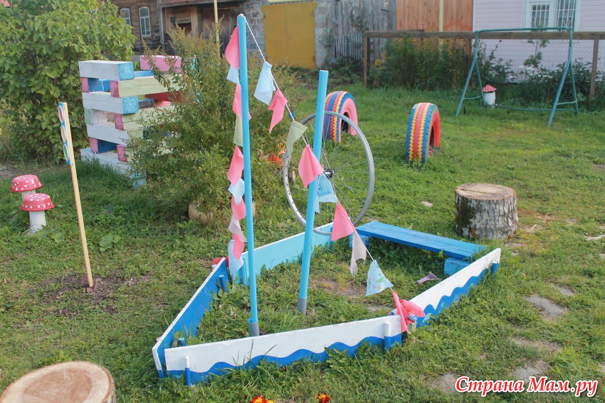 Лодка в садик