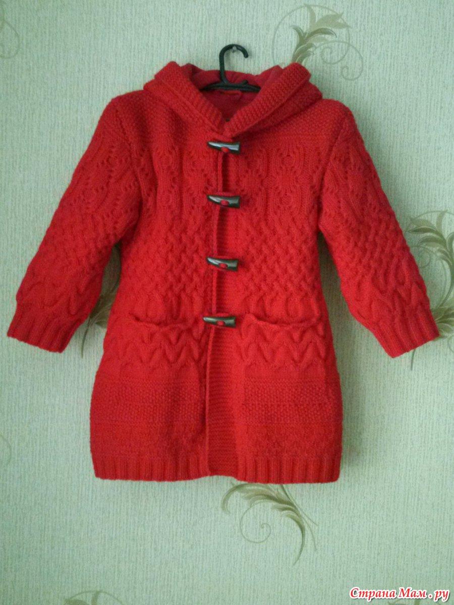 Детские вязаные пальто 70