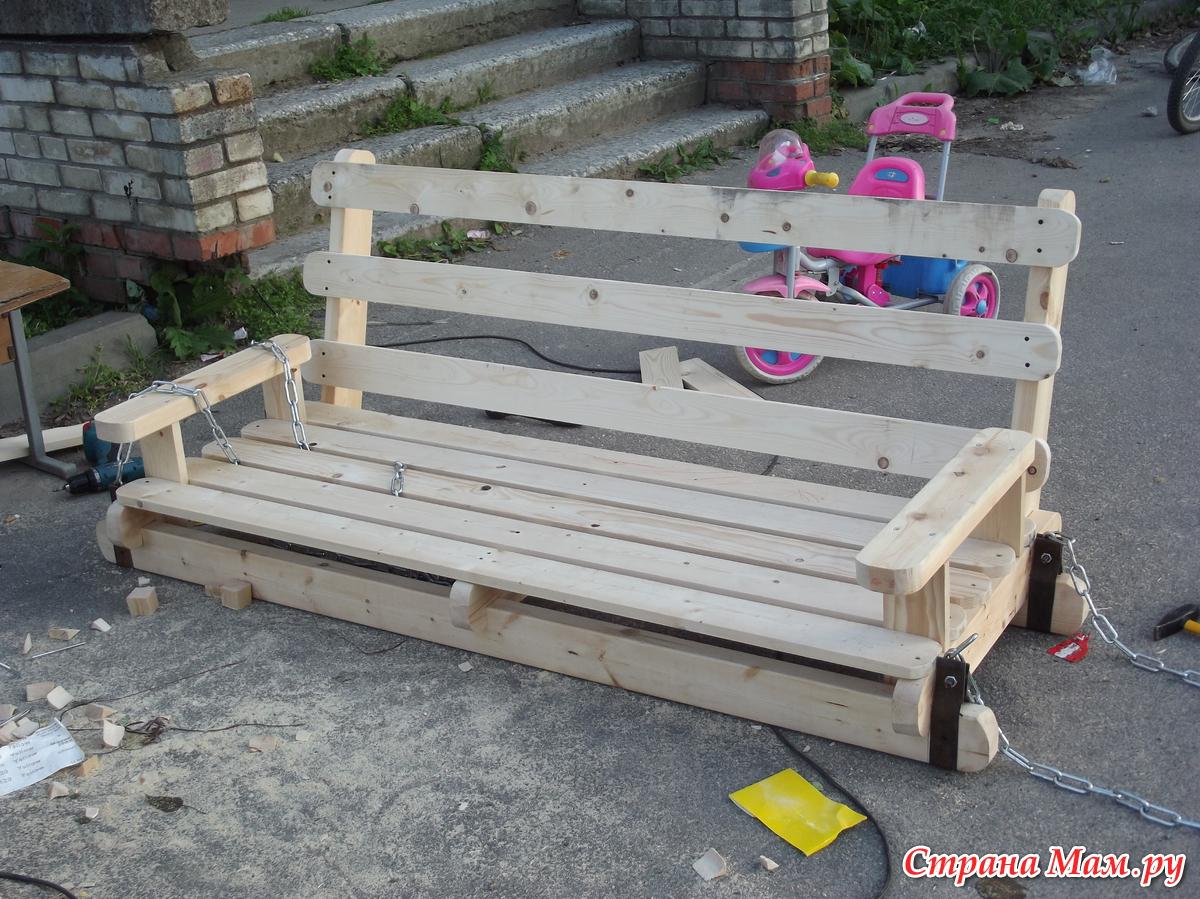 Качели садовые диван из металла своими руками 20