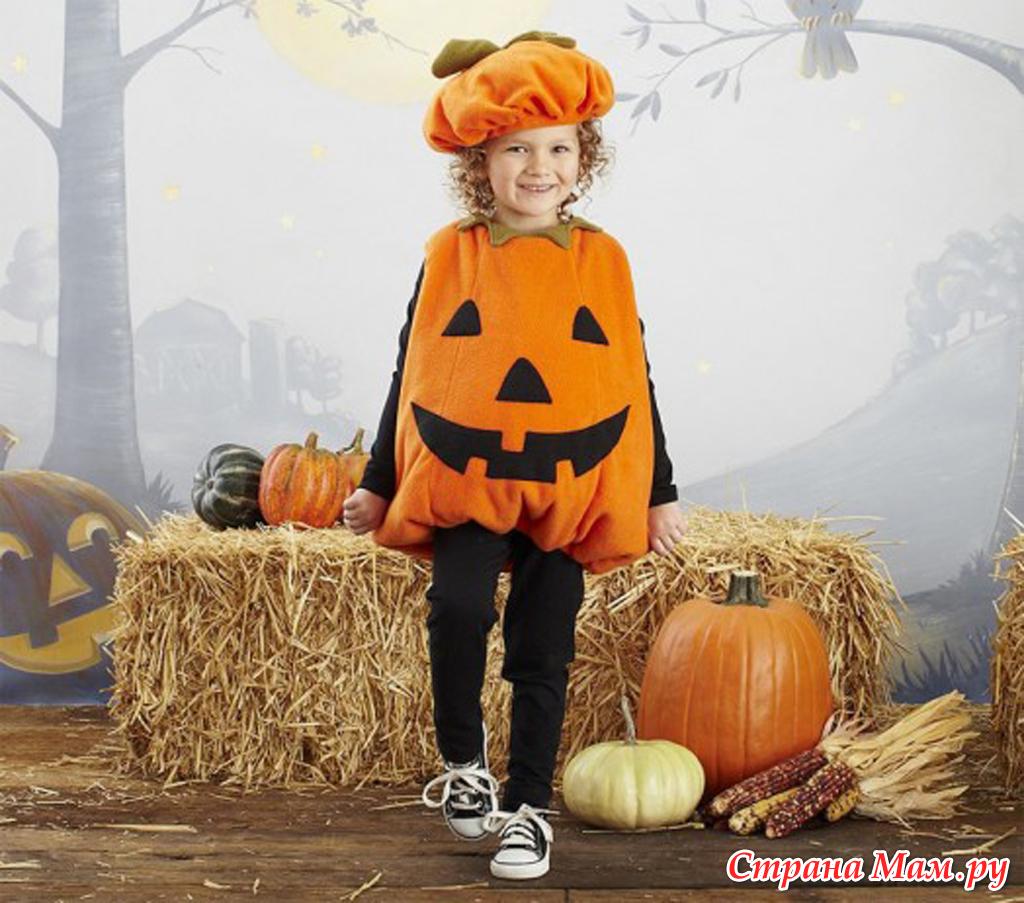 Как сделать костюм хэллоуину