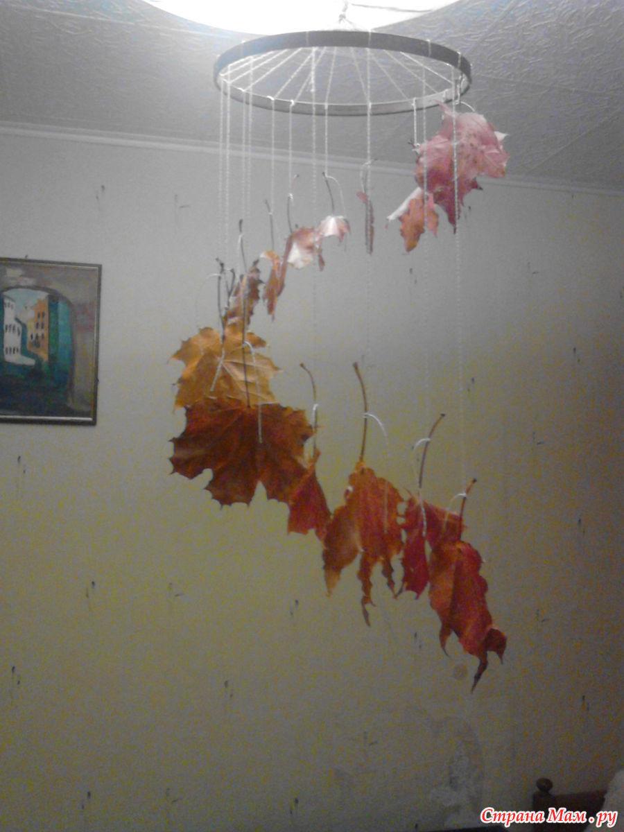 Осенние мобили своими руками для детского сада