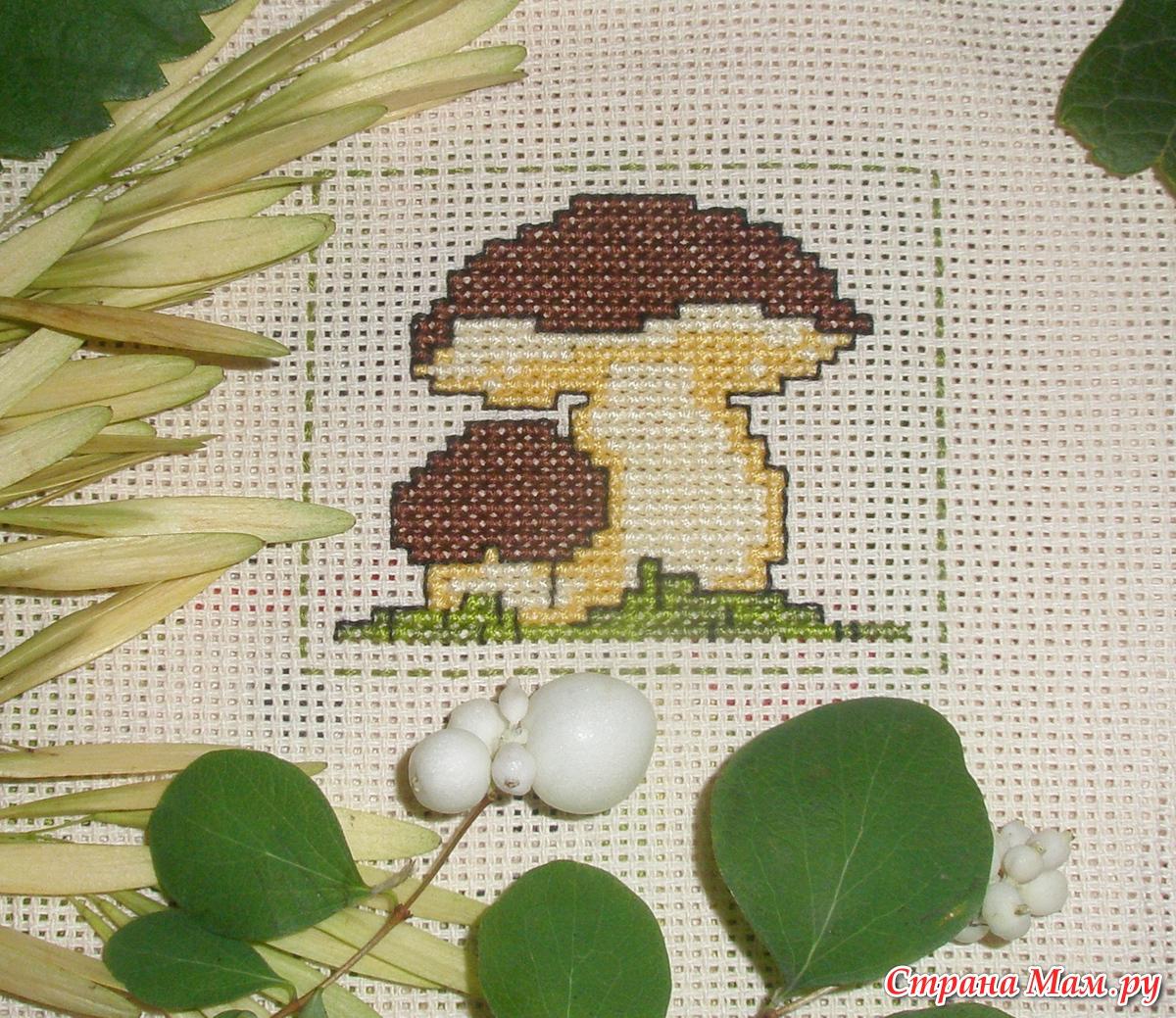 Веселый грибочек вышивка