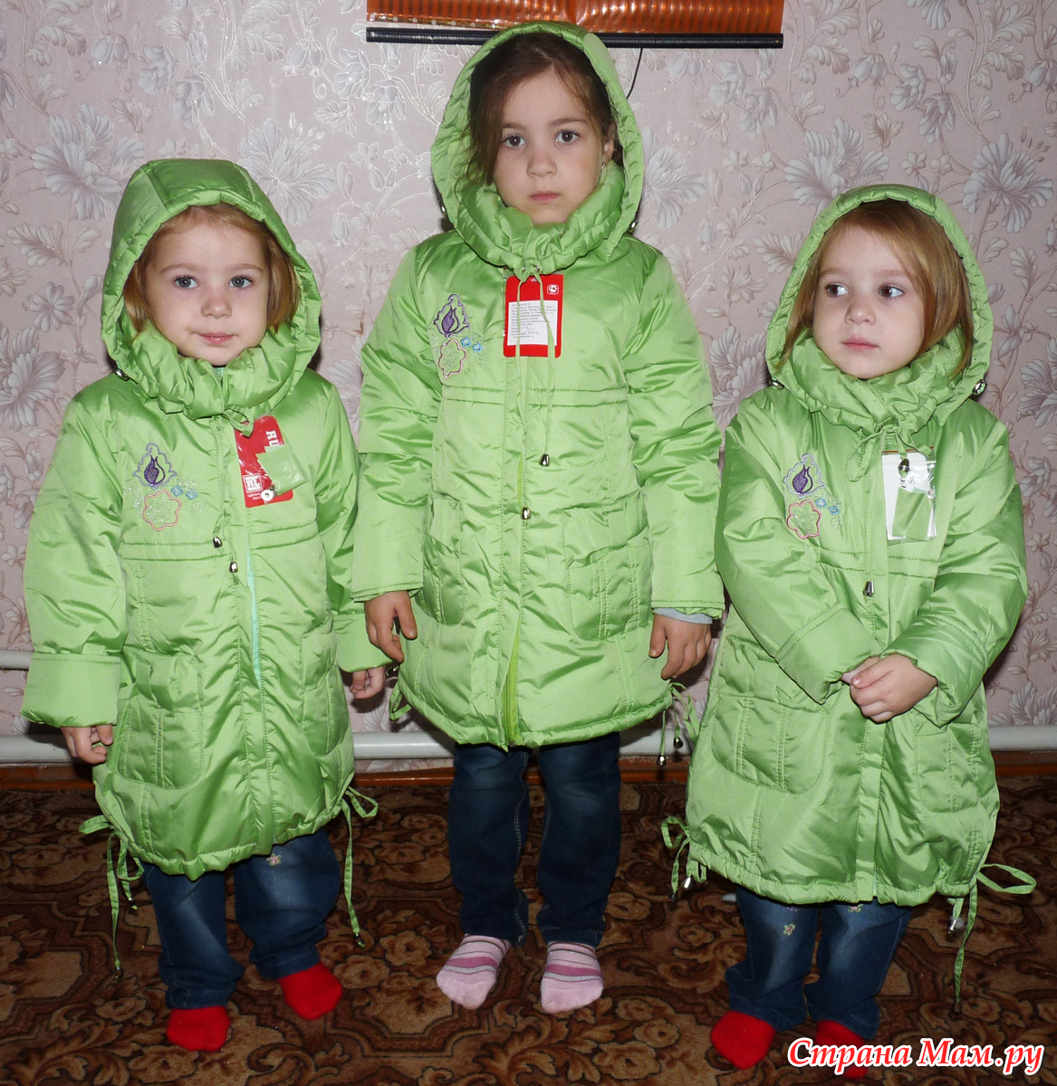 купить детскую одежду confetti