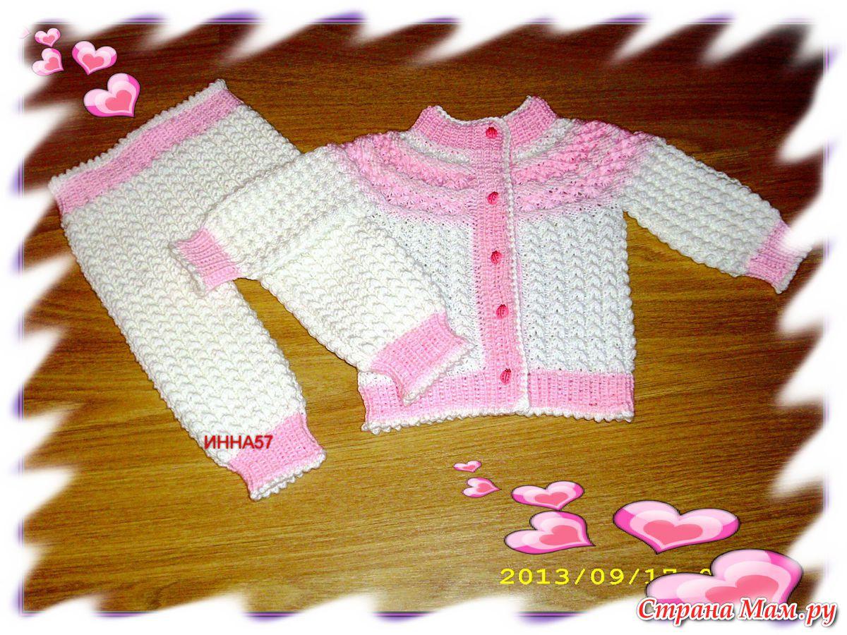Вязание костюмчик для девочки 6 месяцев