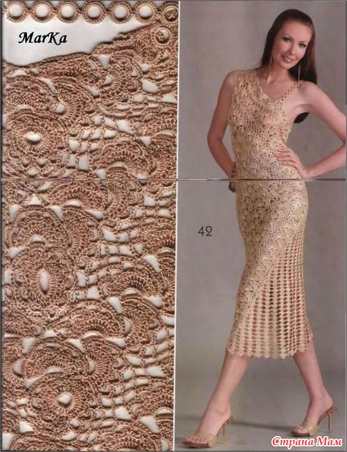 Платье из ленточного кружева крючком описание