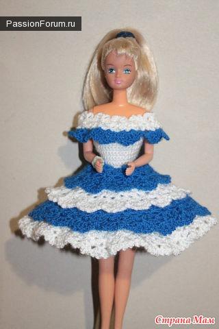 Вязаные Платья Для Кукол Барби