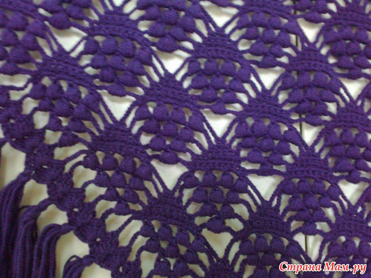крючок схема шали виноградные гроздья
