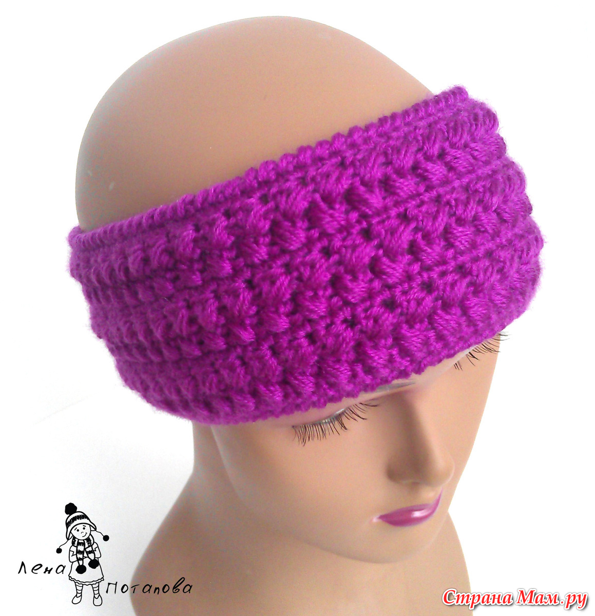 Теплая повязка на голову крючком для девочки схема фото