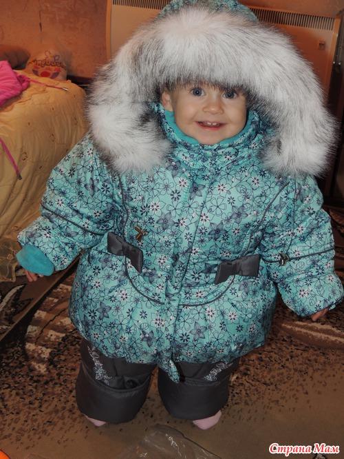 Rusland lapland детская одежда в розницу