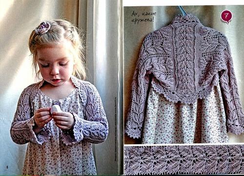 Вязание для девочки 6-7 лет 15