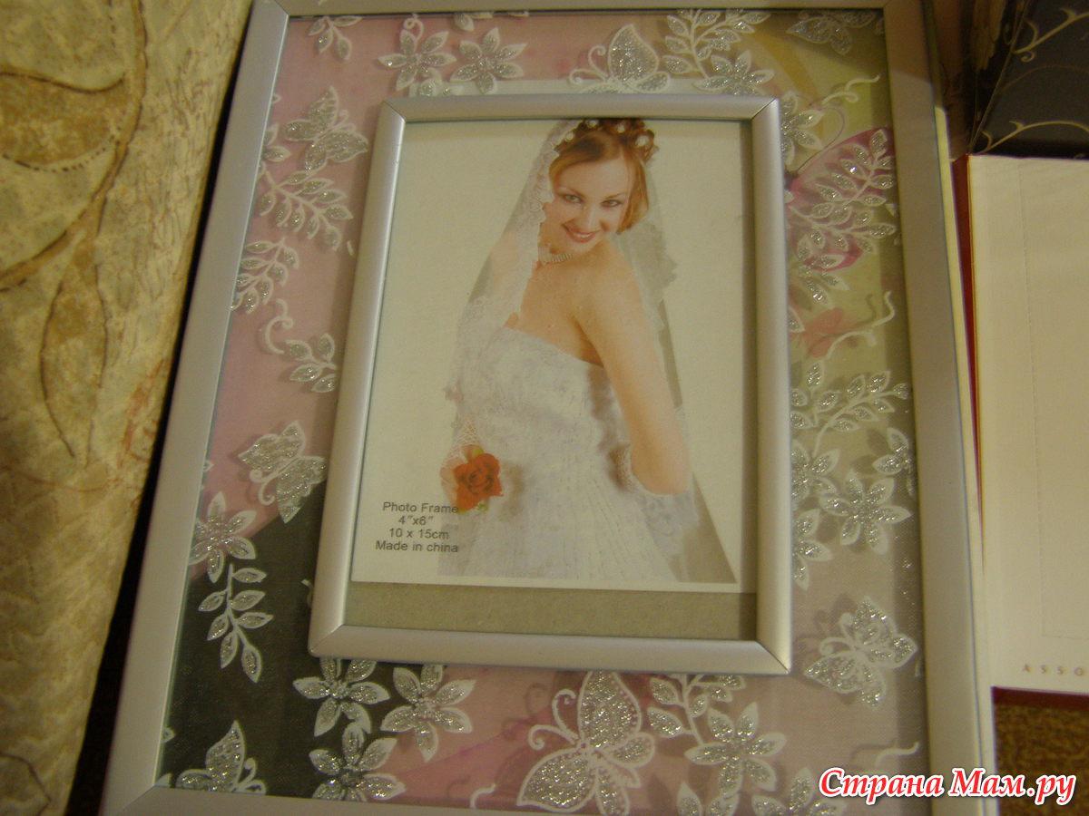 Подарок на 4 годовщину свадьбы