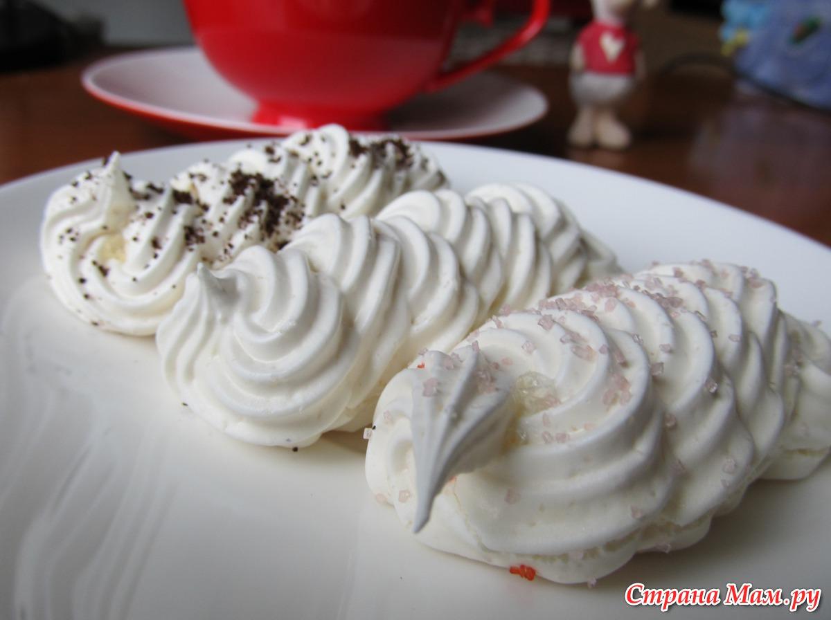Безе шоколадное в домашних условиях рецепт пошагово