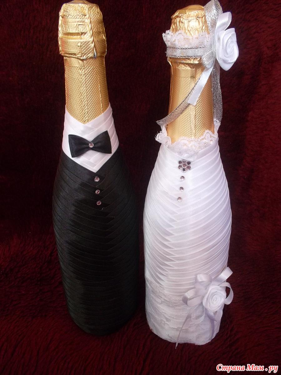 Свадебная бутылка-жених » Сделай сам своими руками