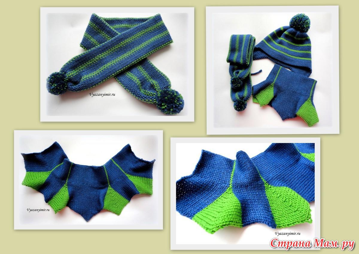 Вязание спицами. детские шарфики 153