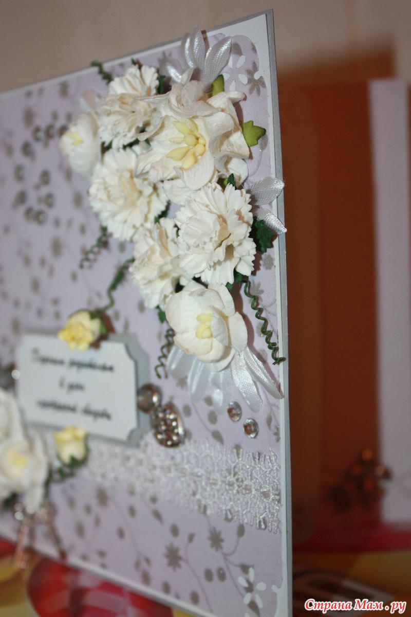 Серебряная свадьба открытки своими руками 45