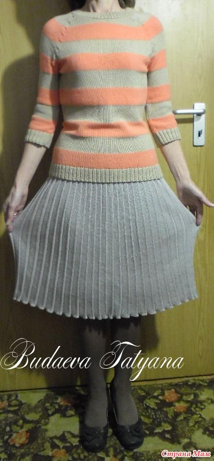 Вязаные юбки плиссе схемы