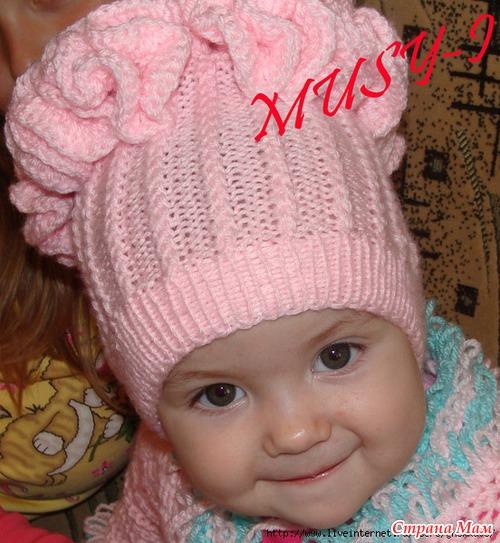 Розовая шапочка для наших дочек