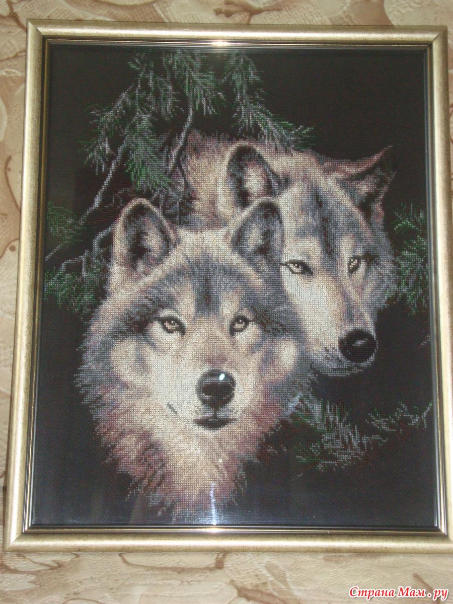 Вышивка по канве волки