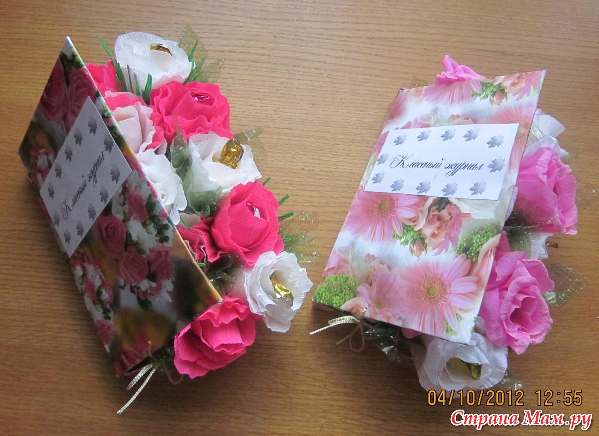 Как дарят подарок воспитателю
