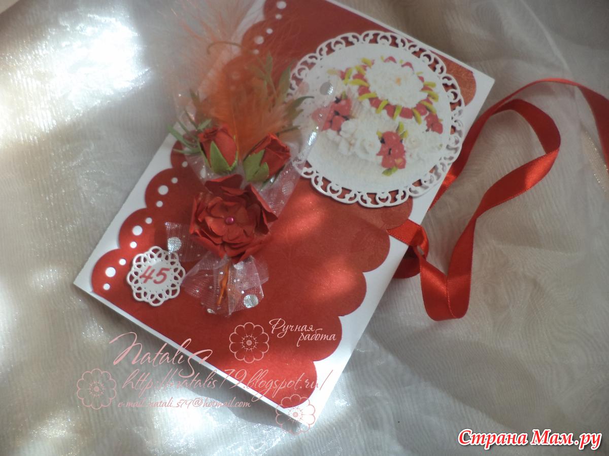 Подарки на 45 лет женщине фото