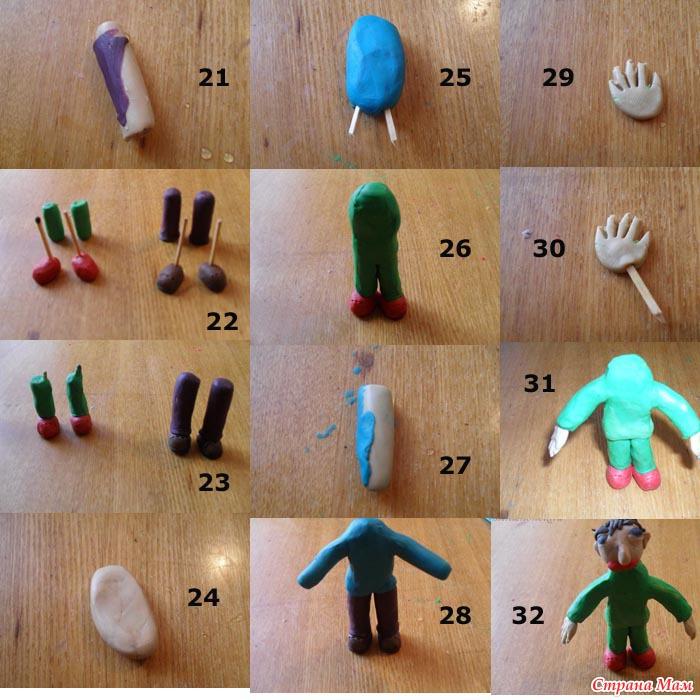 Лепить своими руками с пластилина 812