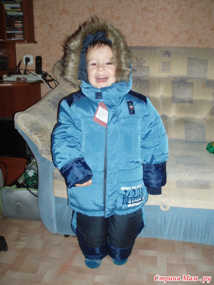 купить детская одежда alpex