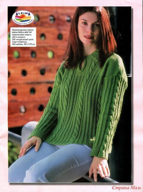 Зеленая мелодия. Пуловер спицами.