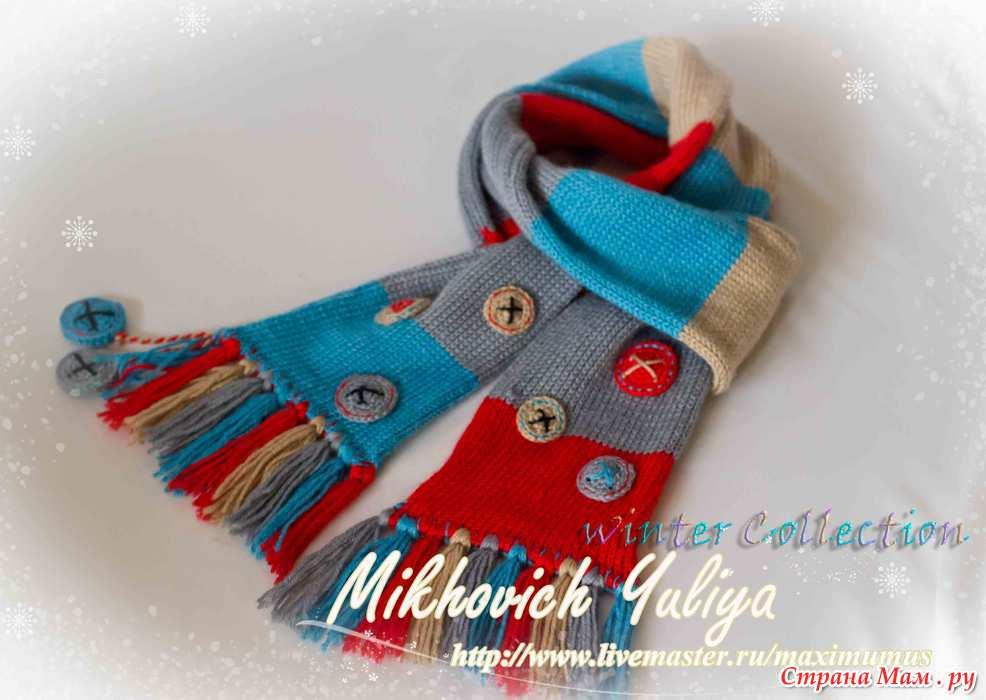 Теплые шапки и шарф