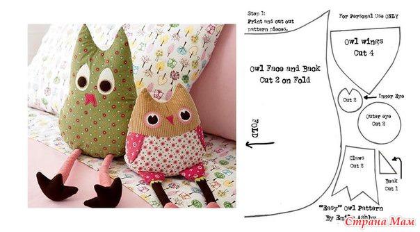 Детские подушки игрушки выкройки