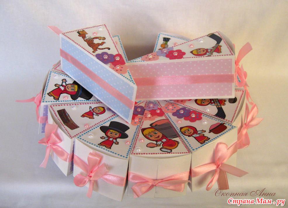 Подарок из бумаги торт 22