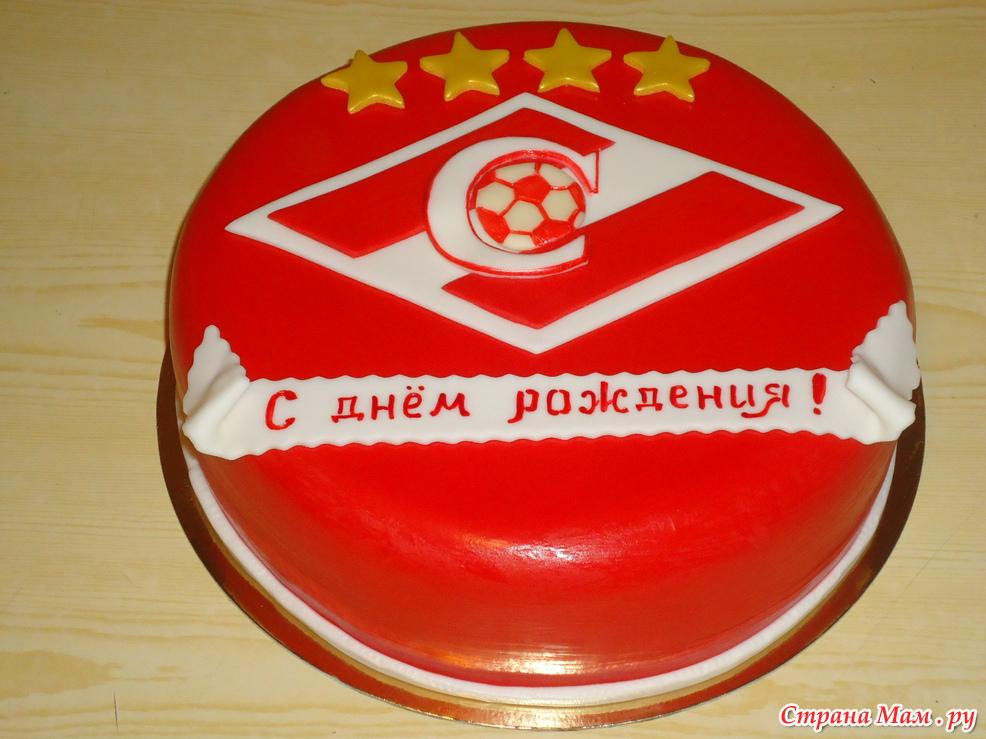 С днем рождения поздравления фанату