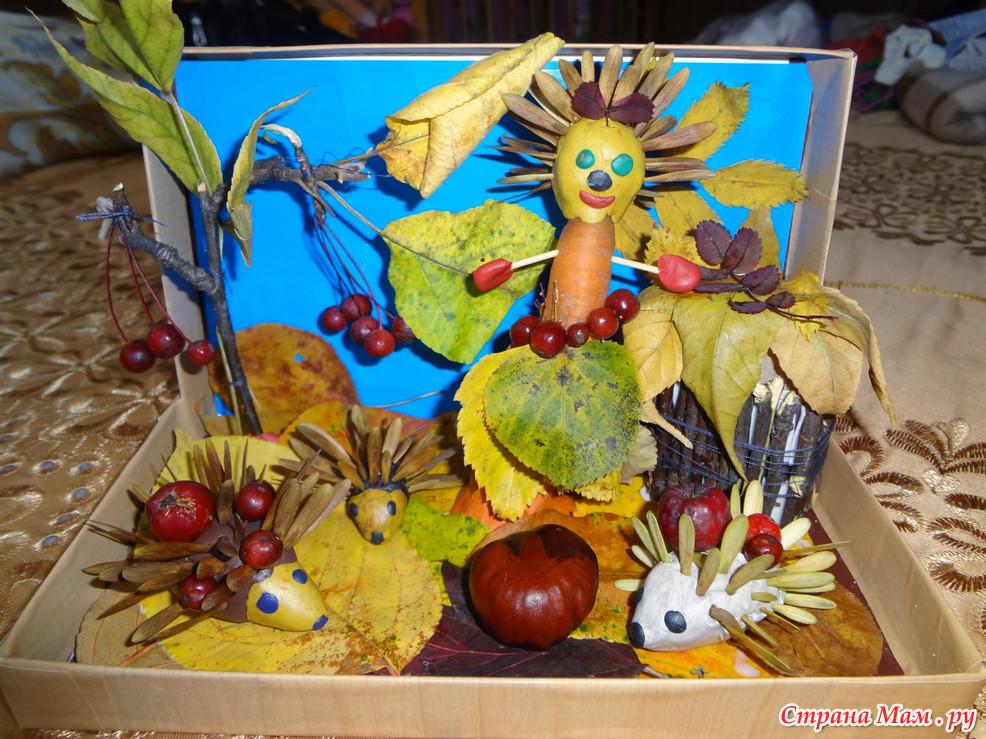 Поделки осень в детский сад осенью 505