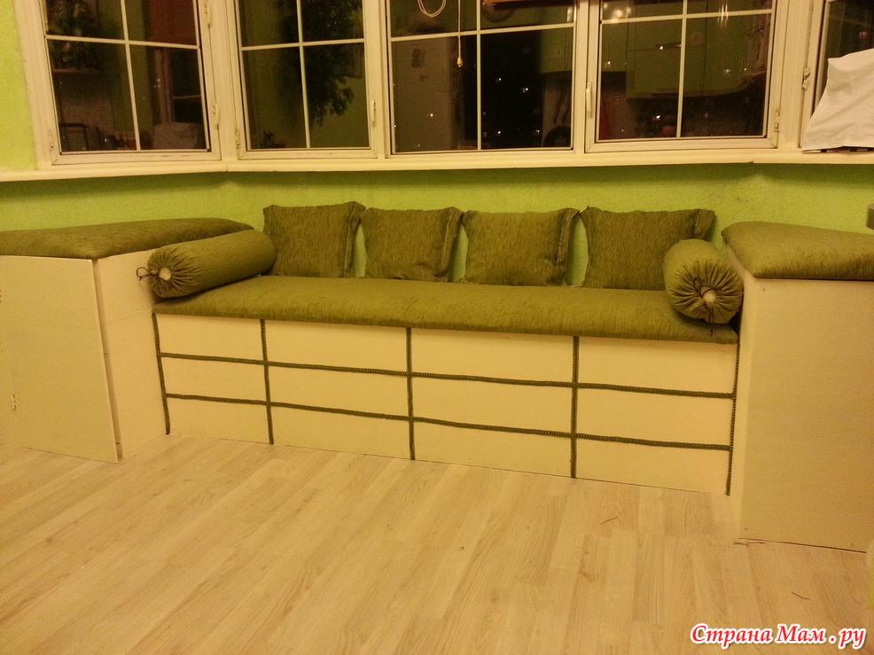 Эркер кухни. диван. добавили спинку. - сами себе декораторы .